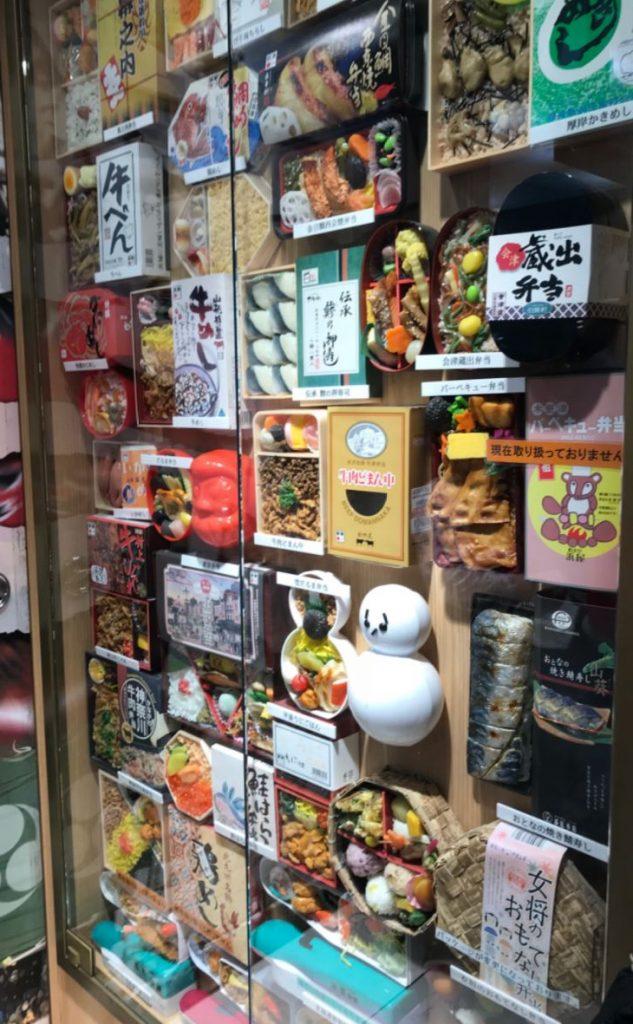 東京駅の駅弁ディスプレイ
