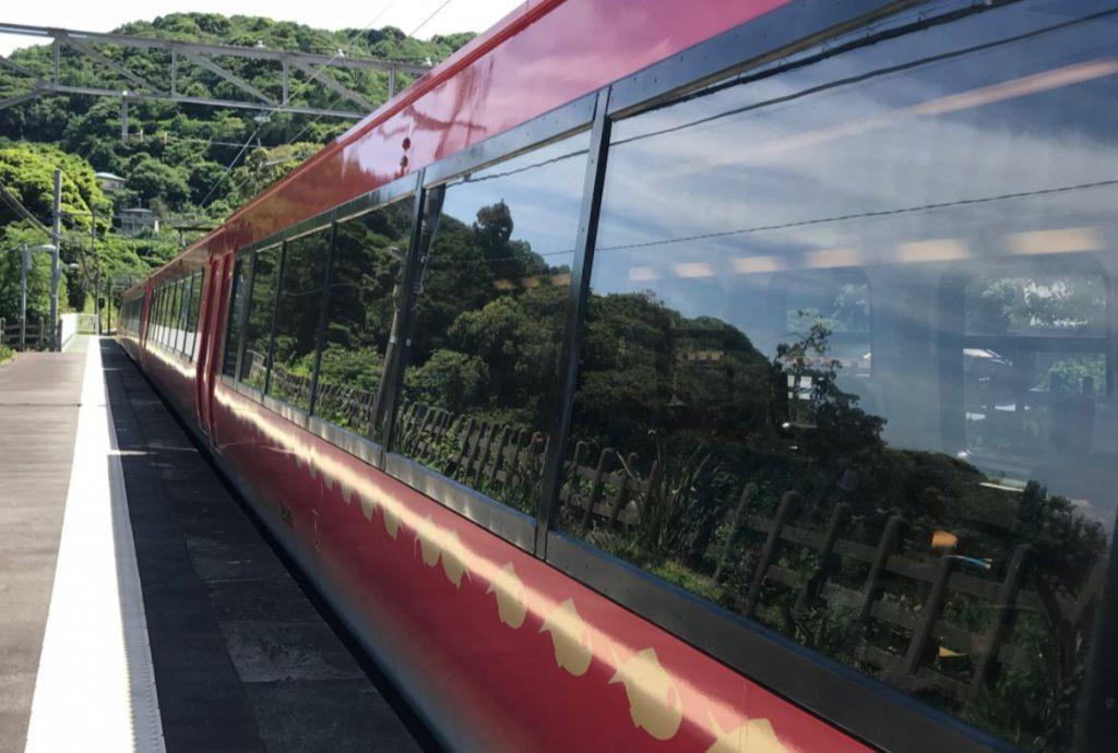 熱海から伊豆大川駅