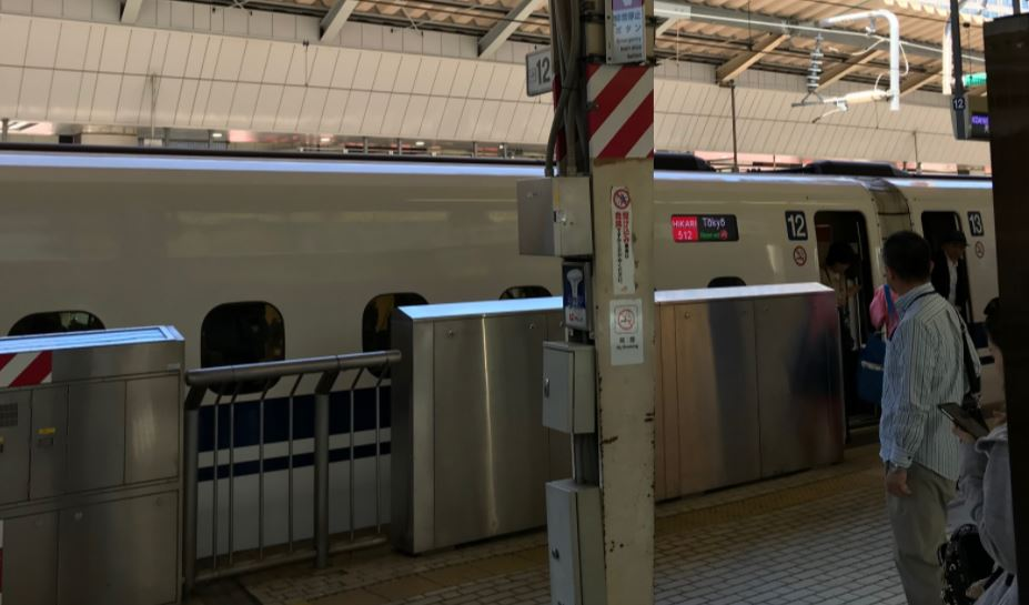 東京駅新幹線で熱海まで