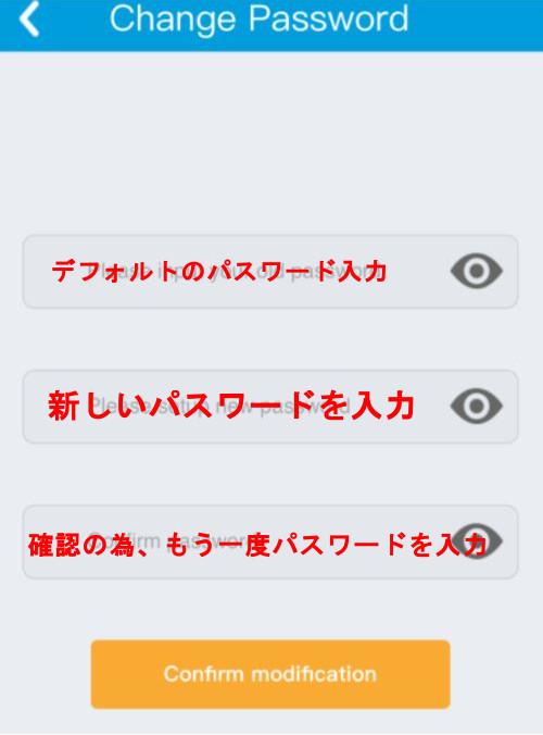 pokefiパスワード変更