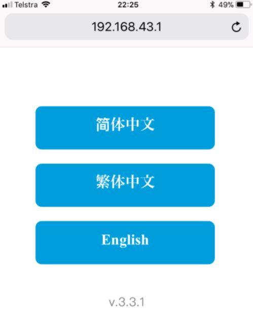 ポケファイ言語選択
