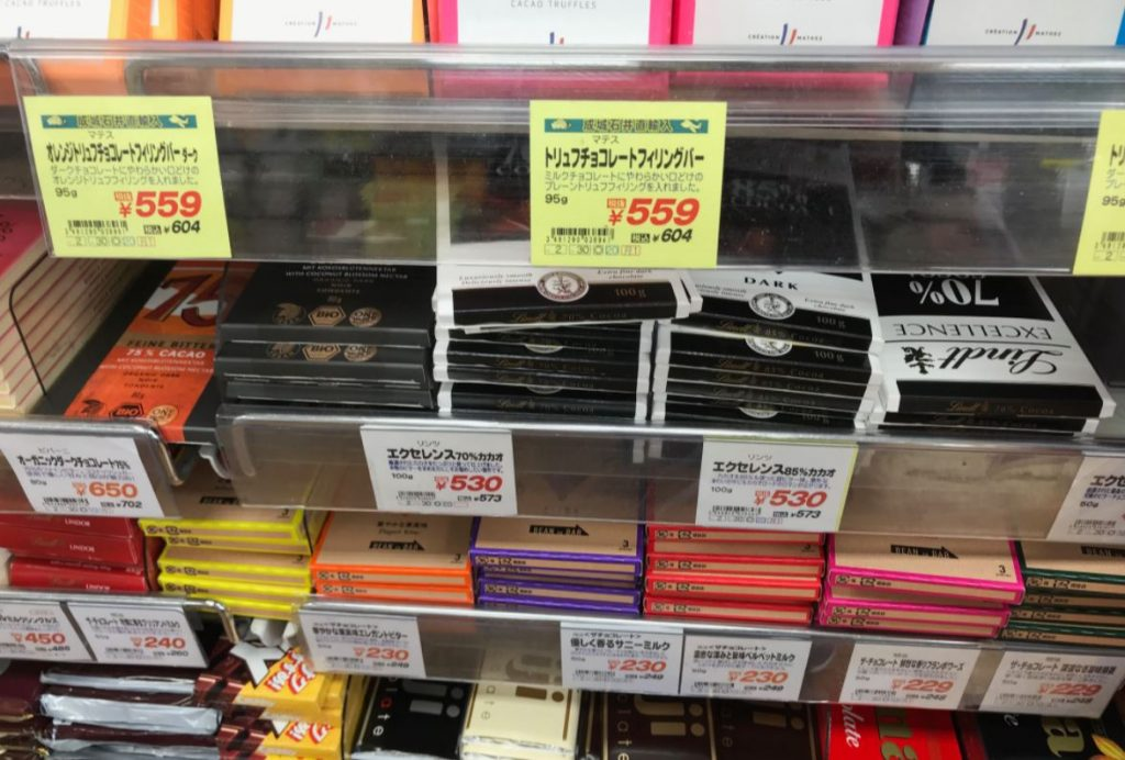成城石井チョコレート