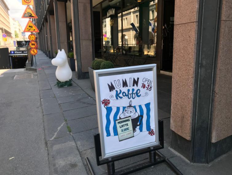 フィンランドのムーミンカフェ