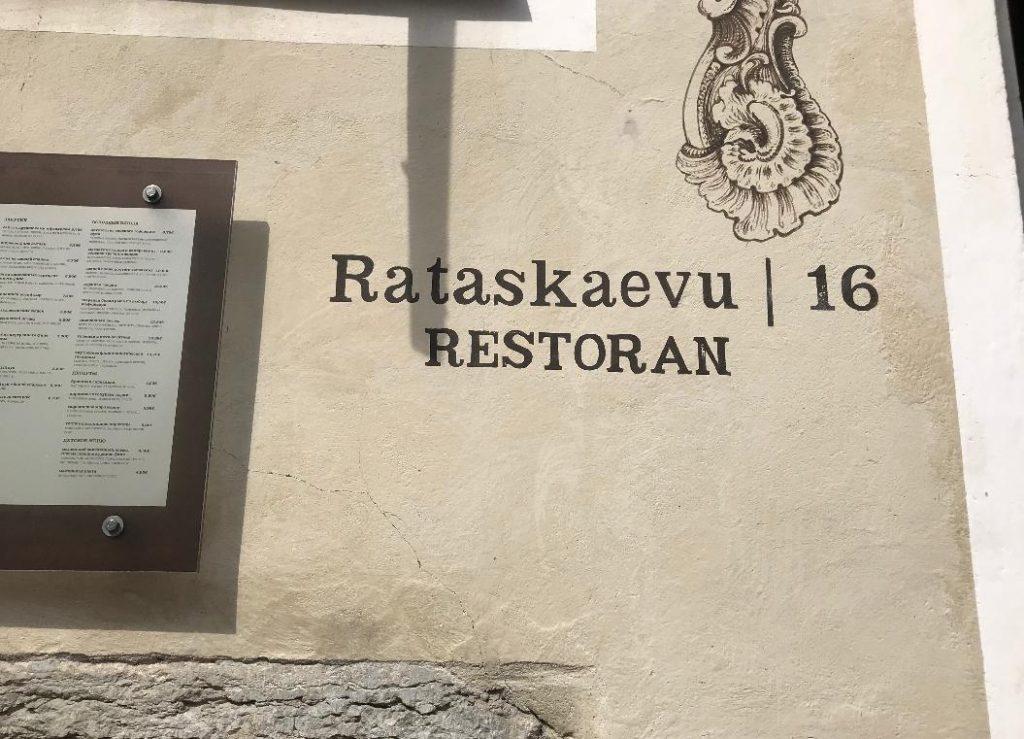 Rataskaevu16(ラタスカエヴ クーステイスト)