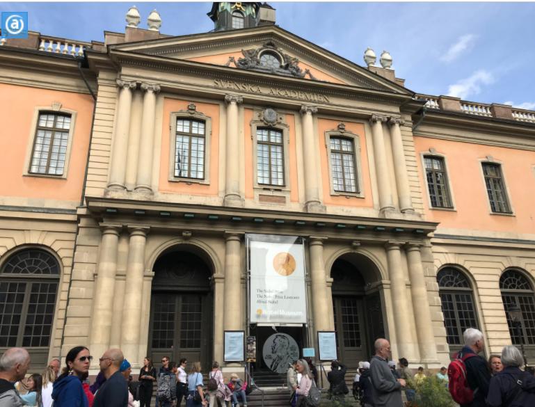 ストックホルム・ノーベル賞博物館