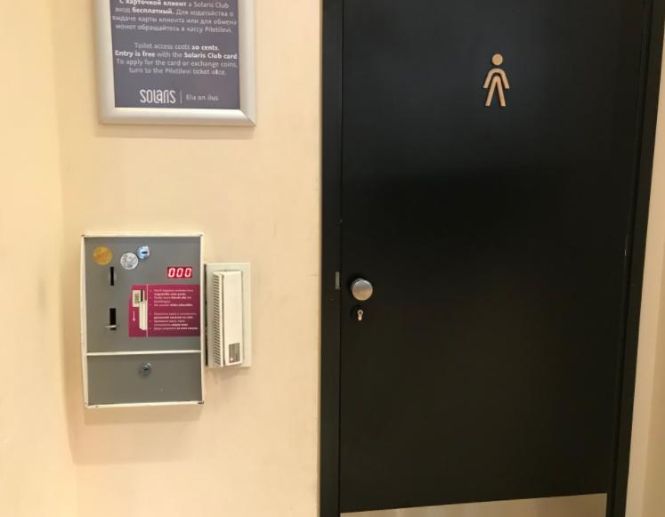 タリンのトイレ事情
