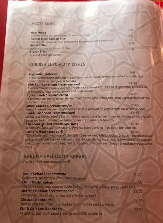 エディンバラのオススメクルド料理レストラン