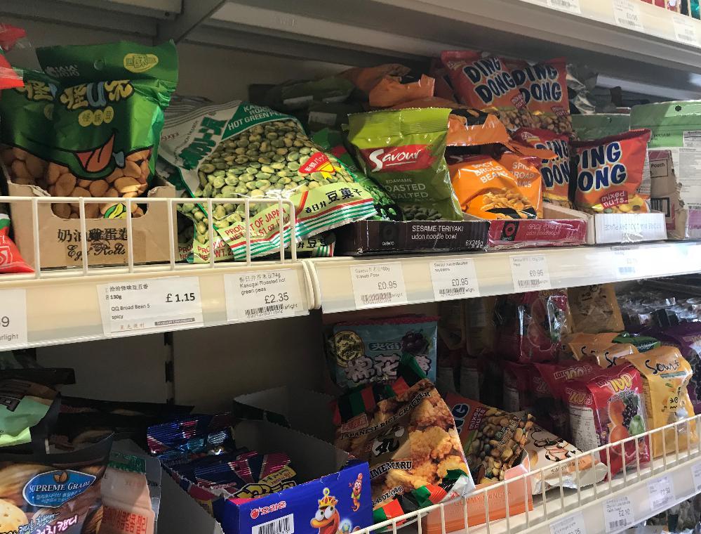 エディンバラの日本食が買えるスーパー