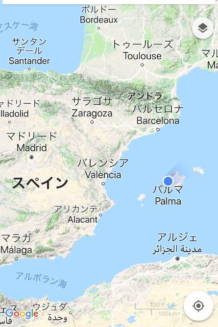 スペインマヨルカ島のパルマ