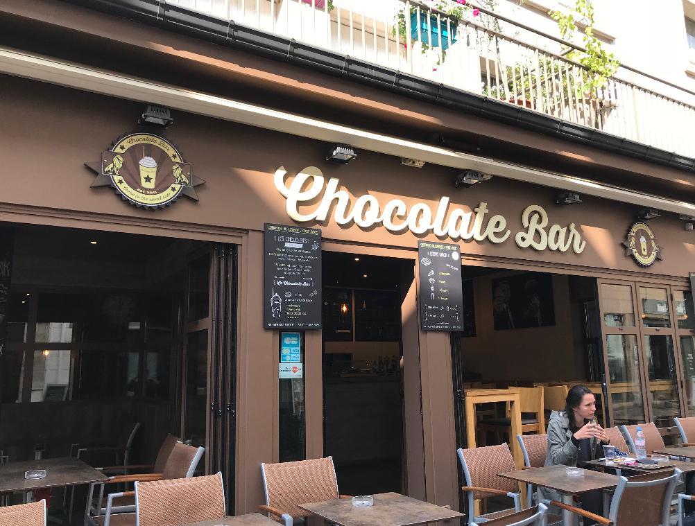 ルーアンのチョコレートバー