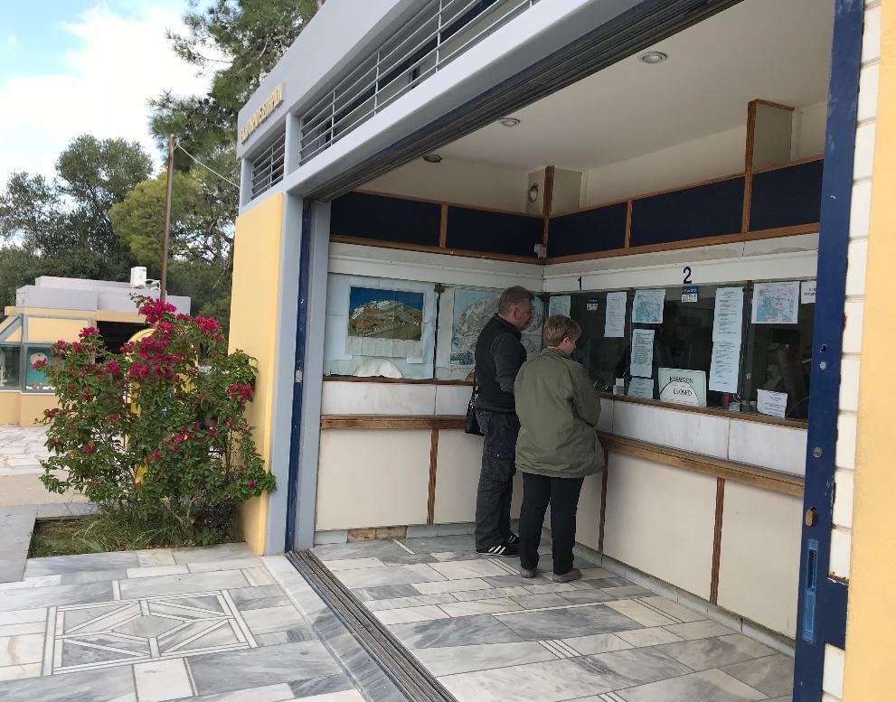 パルテノン神殿チケット売り場