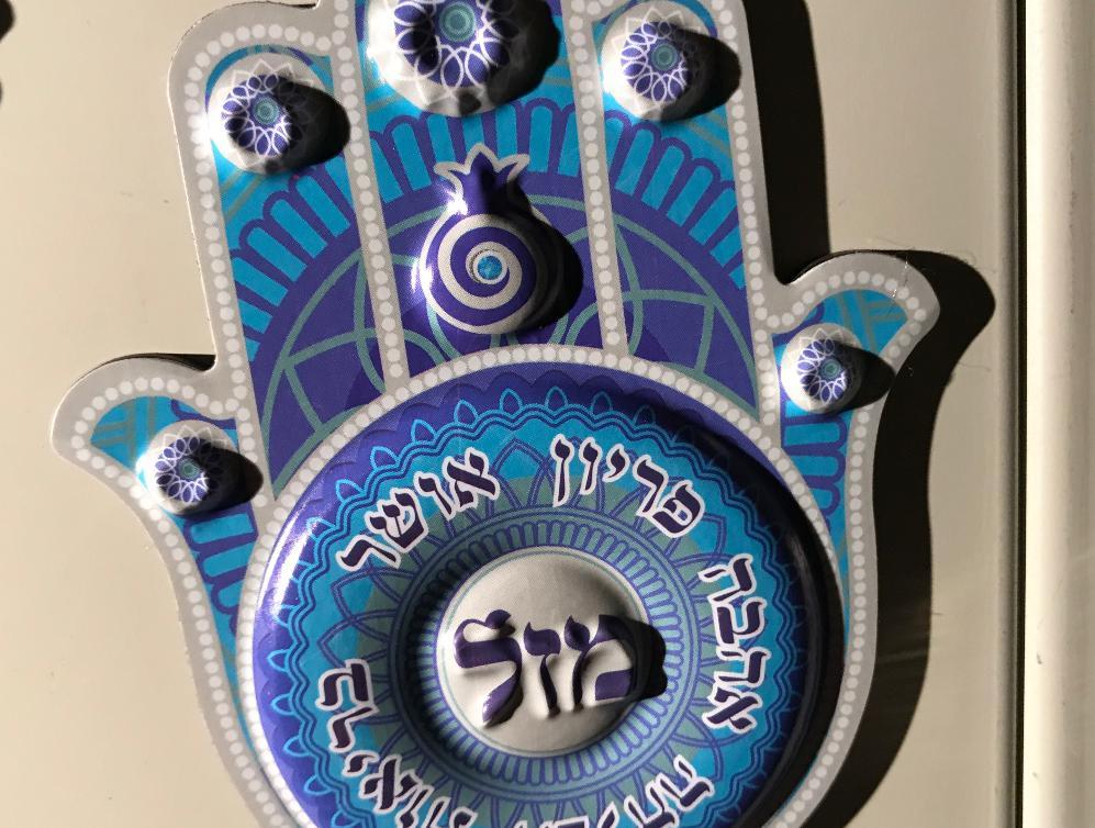 イスラエルのマグネット