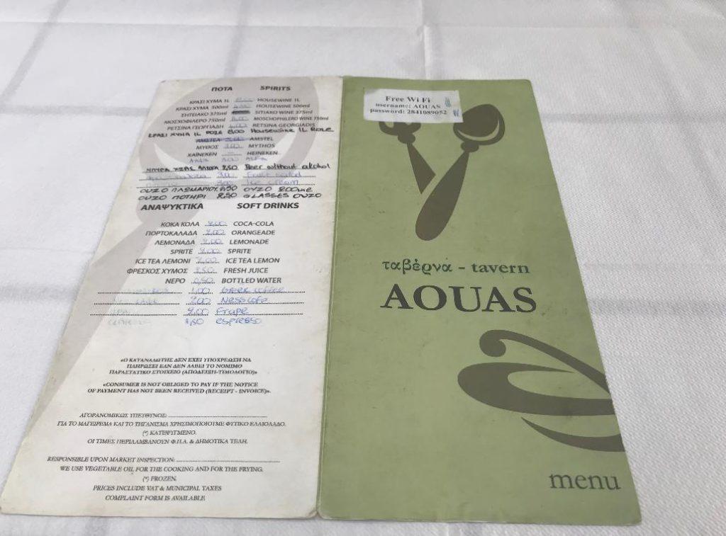 クレタ島のレストランメニュー
