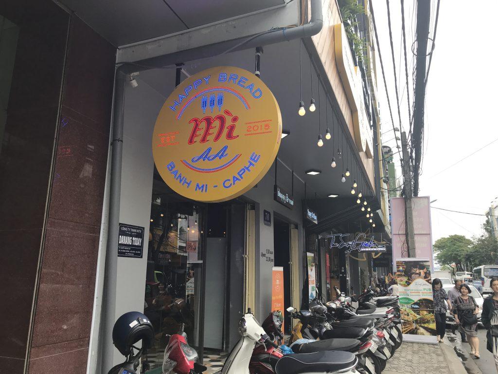 ベトナムバインミーhappy bread