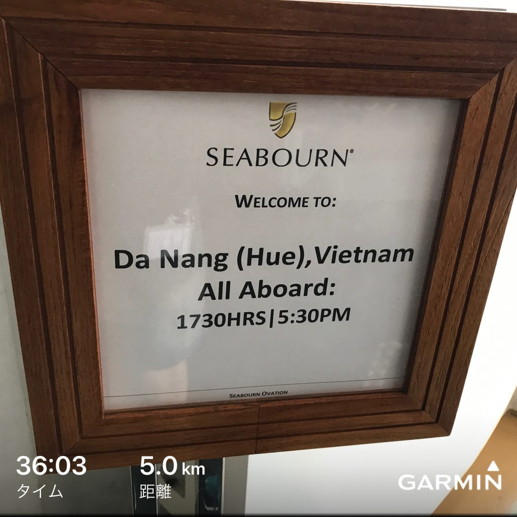 ベトナム・ダナン