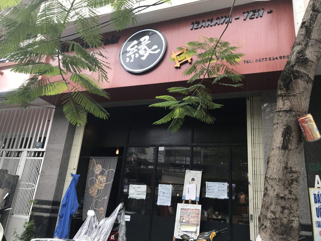 ベトナムダナンの日本料理店 縁