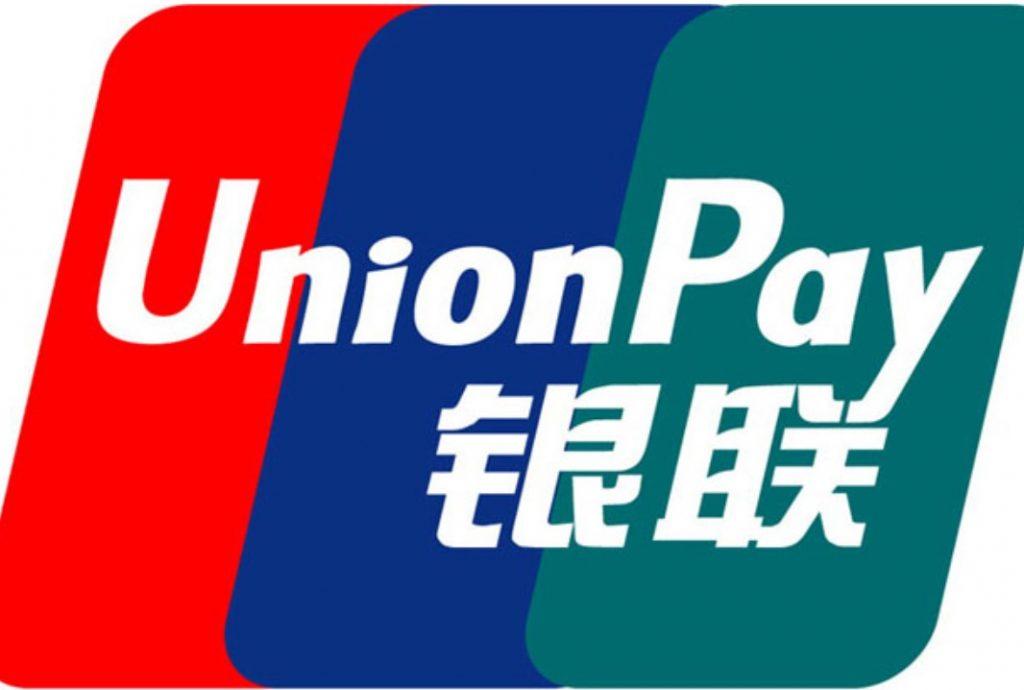 中国のカード、ユニオンペイ