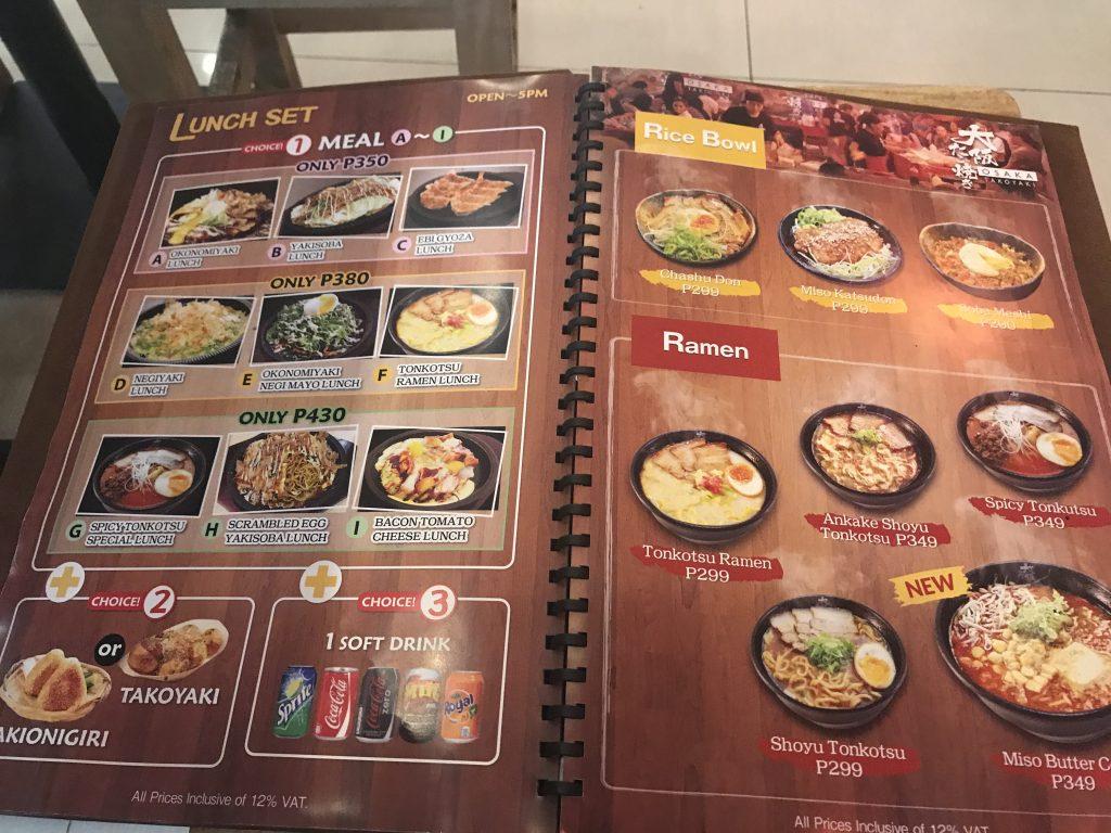フィリピンのプエルトプリンセサ内の日本食屋