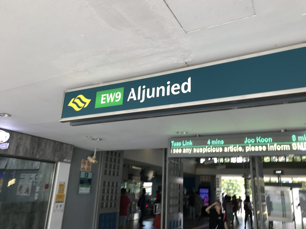 シンガポールゲイラン地区の最寄り駅