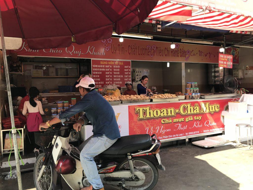 ベトナムハロン湾のマーケット
