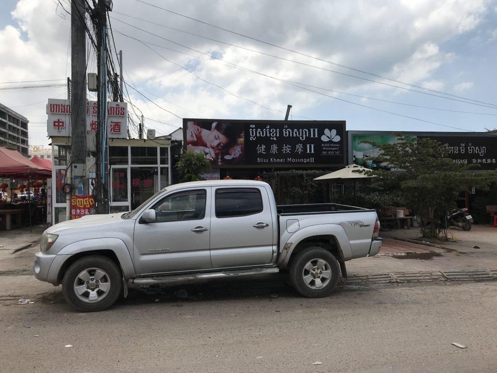 シアヌークビルのマッサージ