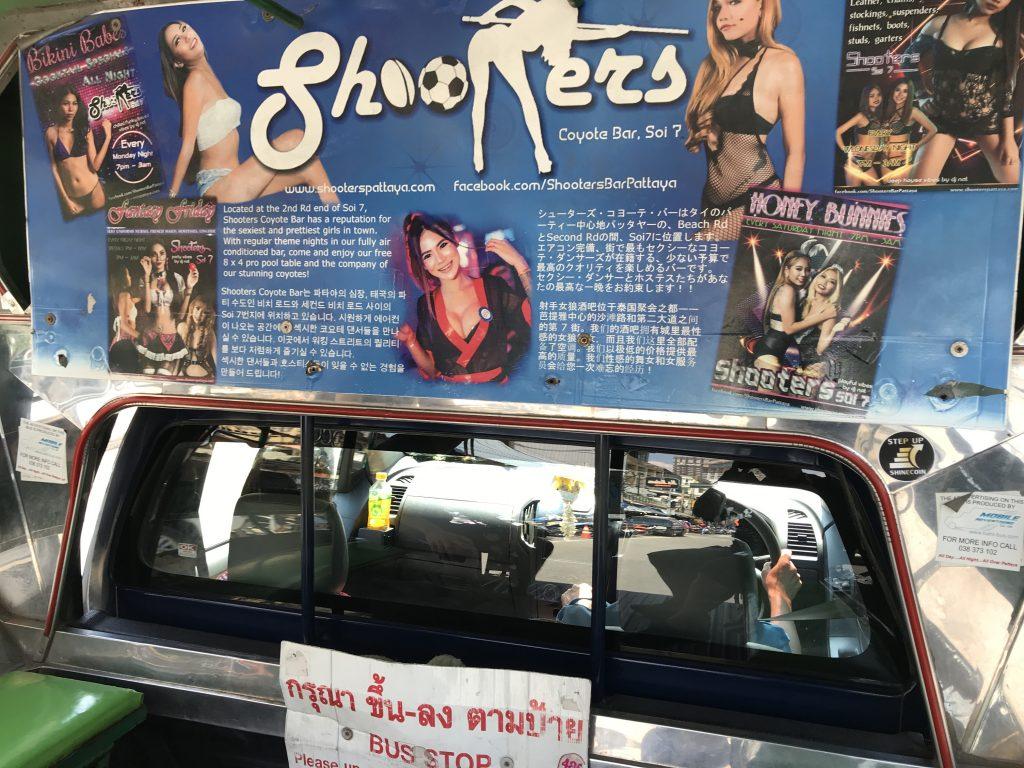 ソンテウ乗合タクシー