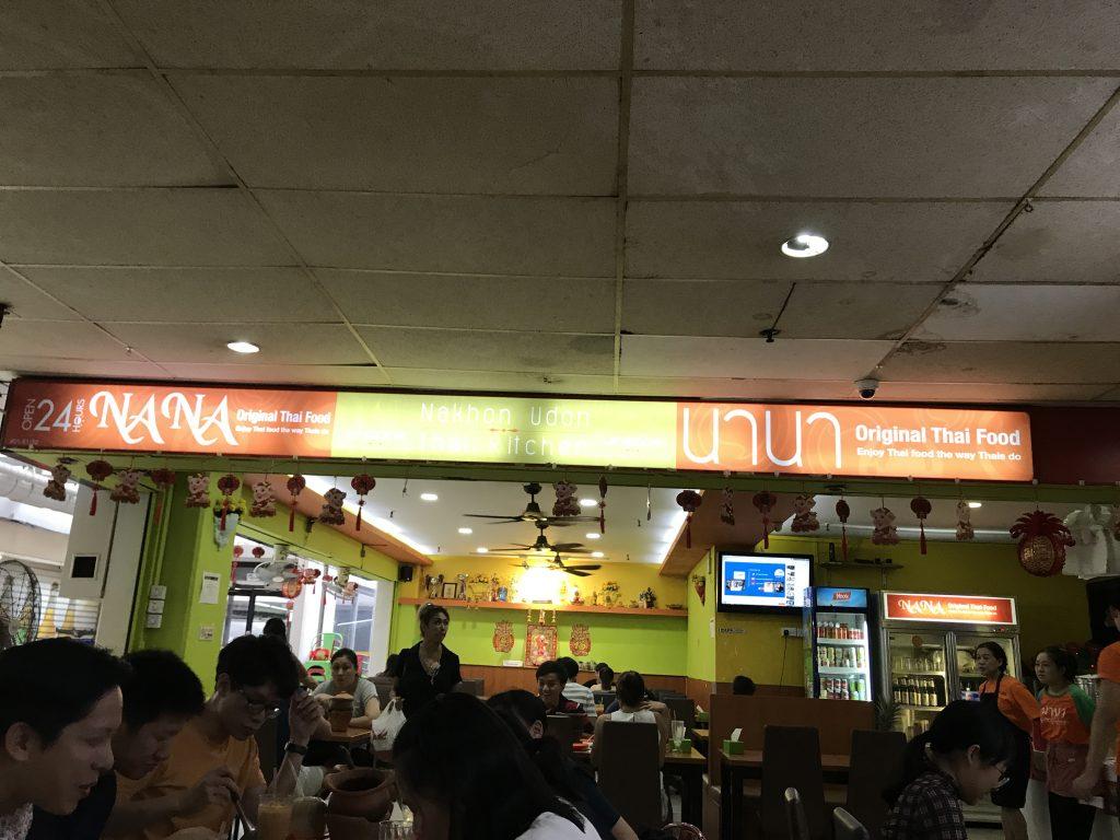 シンガポールリトルタイのレストラン
