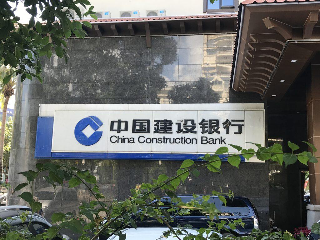 中国三亜のATM