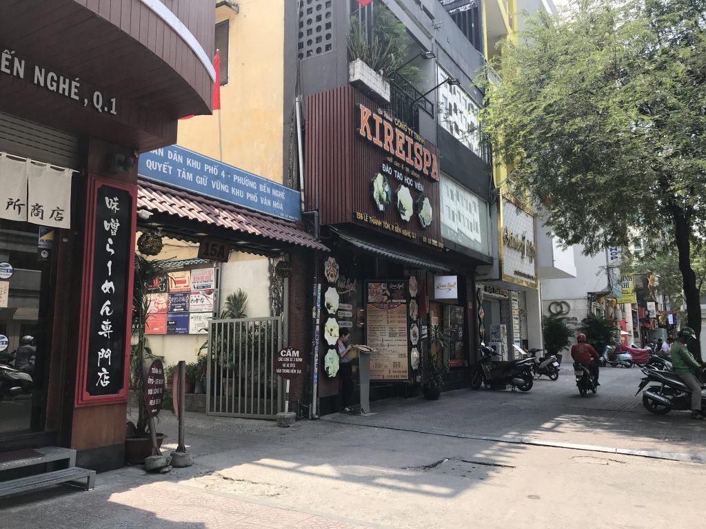 ベトナムホーチミンの日本人タウン