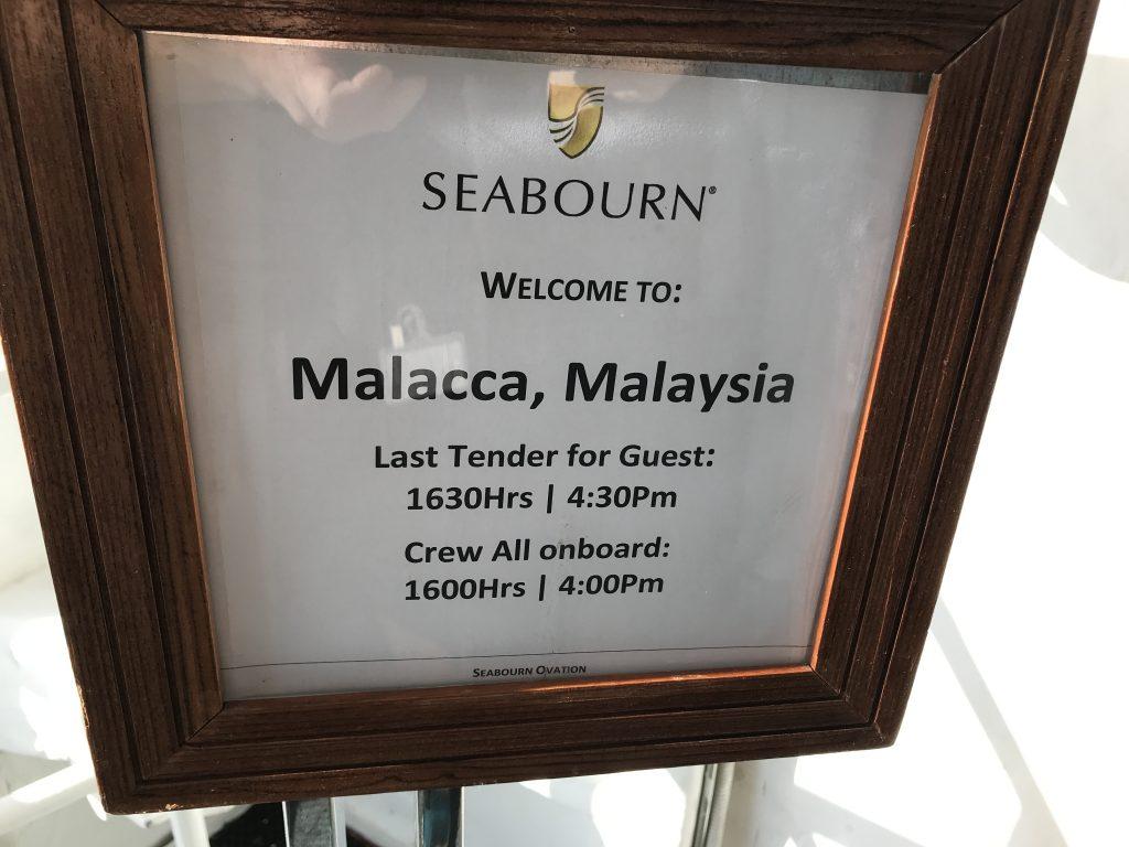 マレーシアマラッカ
