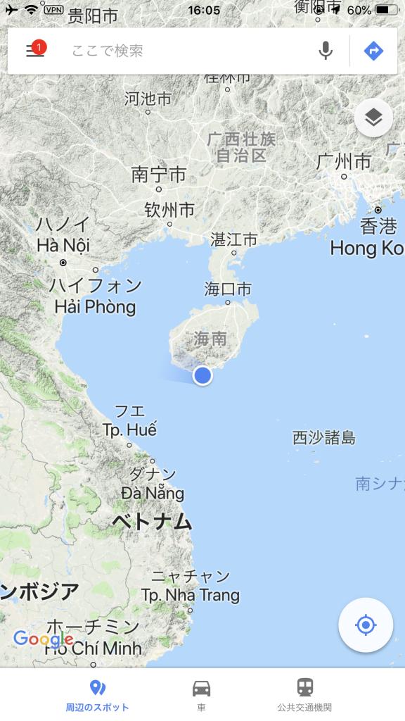 中国にハワイと呼ばれる三亜
