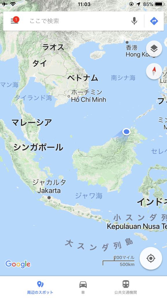 コタキナバルマレーシア