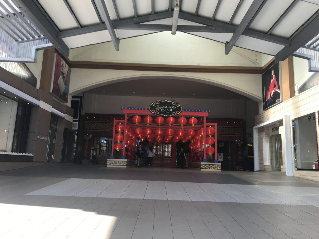 マラッカのショピングセンター