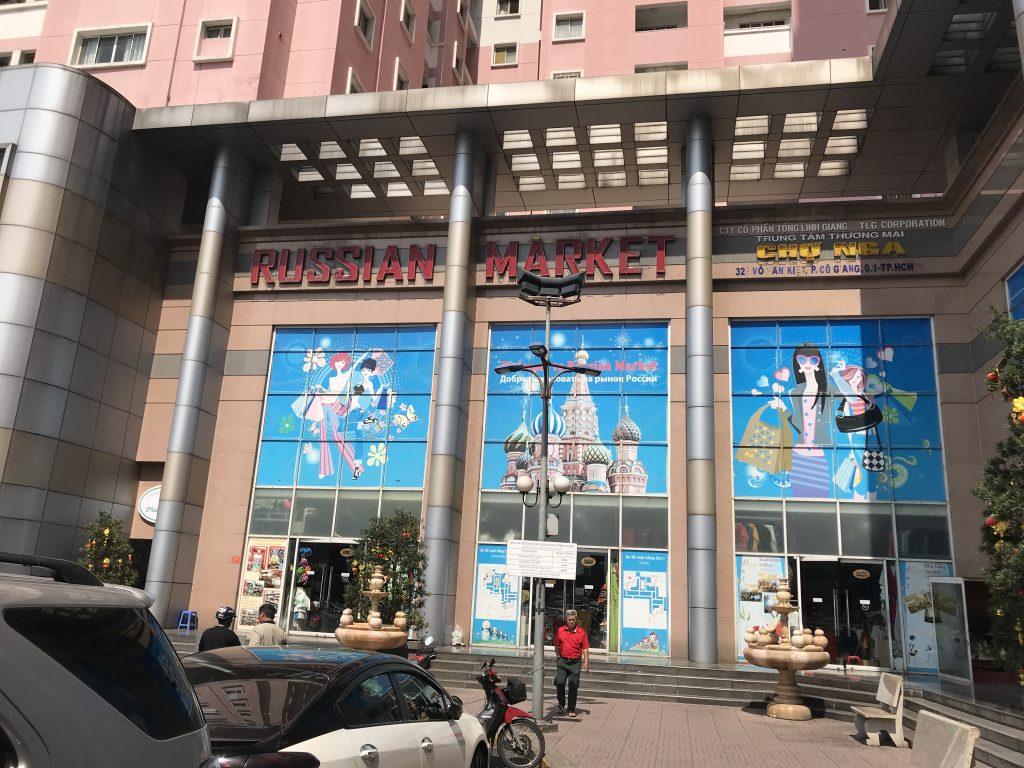 ベトナムホーチミンにあるロシアンマーケット