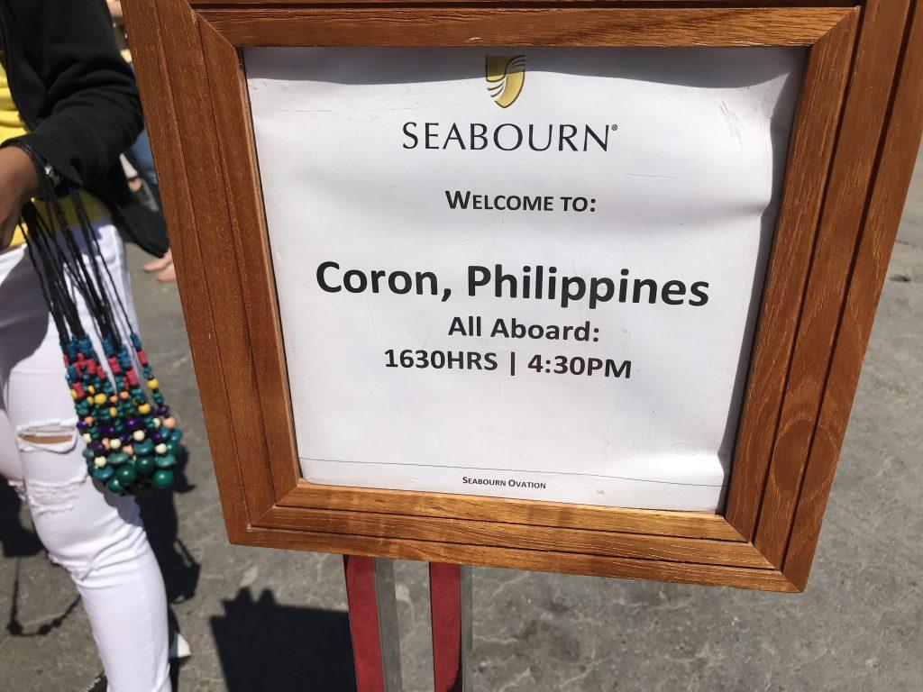 フィリピンコロン島