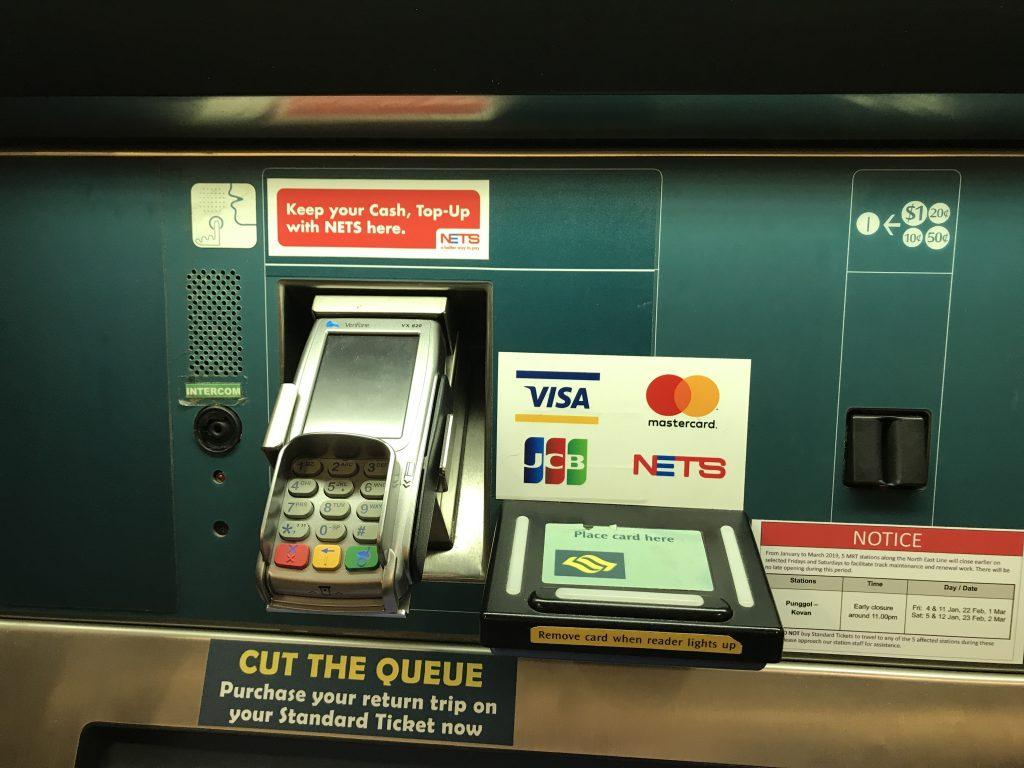 シンガポールMRTの券売機