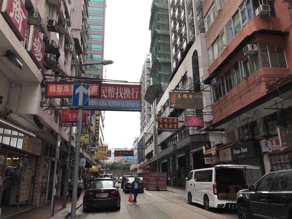 香港の目抜き通りネイザンロード