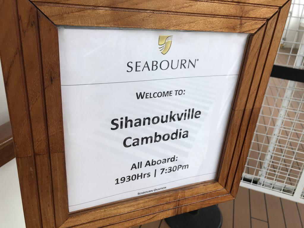シアヌークビル・カンボジア