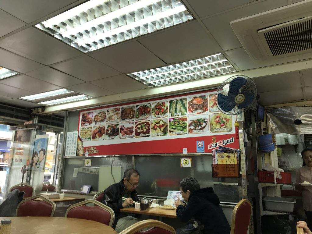 香港の目抜き通りネイザンロードにあるレストラン