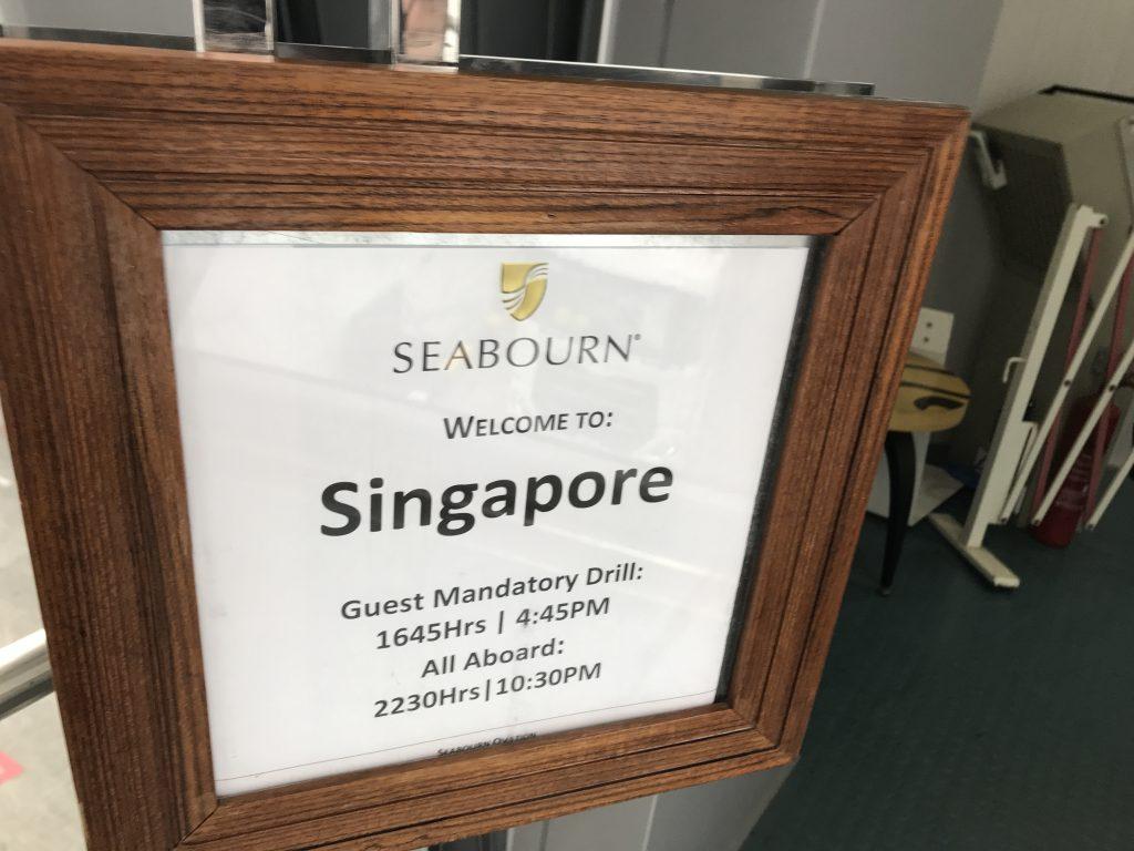 シンガポールに寄港