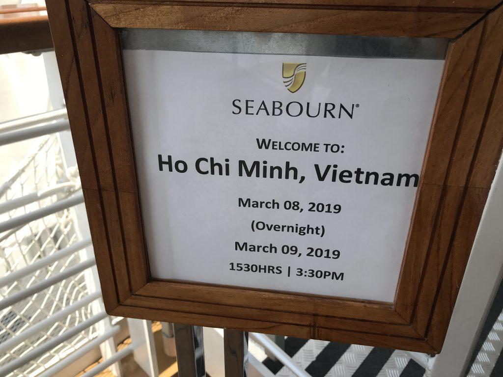 ベトナムホーチミンに最後の寄港
