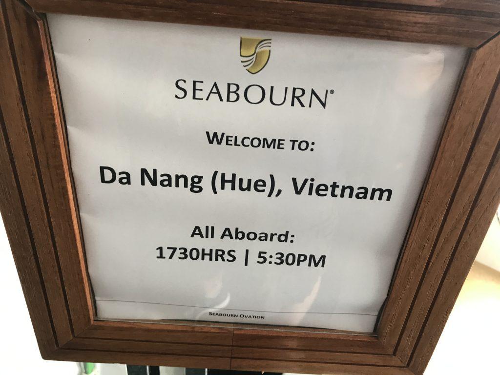 ベトナムのダナン