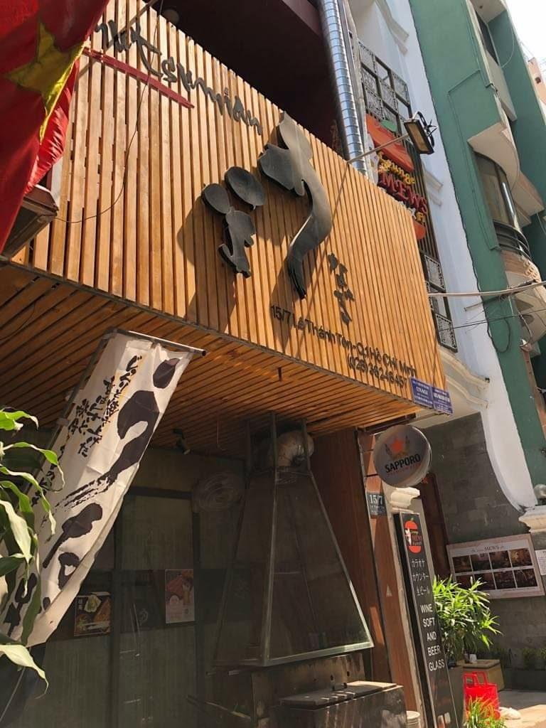 ベトナムホーチミンの鰻屋遊雅亭の睦庵