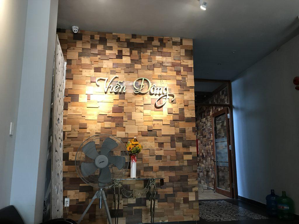 ベトナムダナンのマッサージ