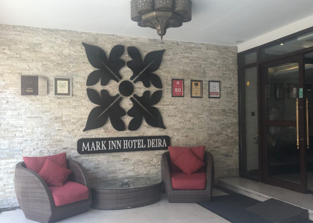 ドバイのおすすめホテルマークインデイラ