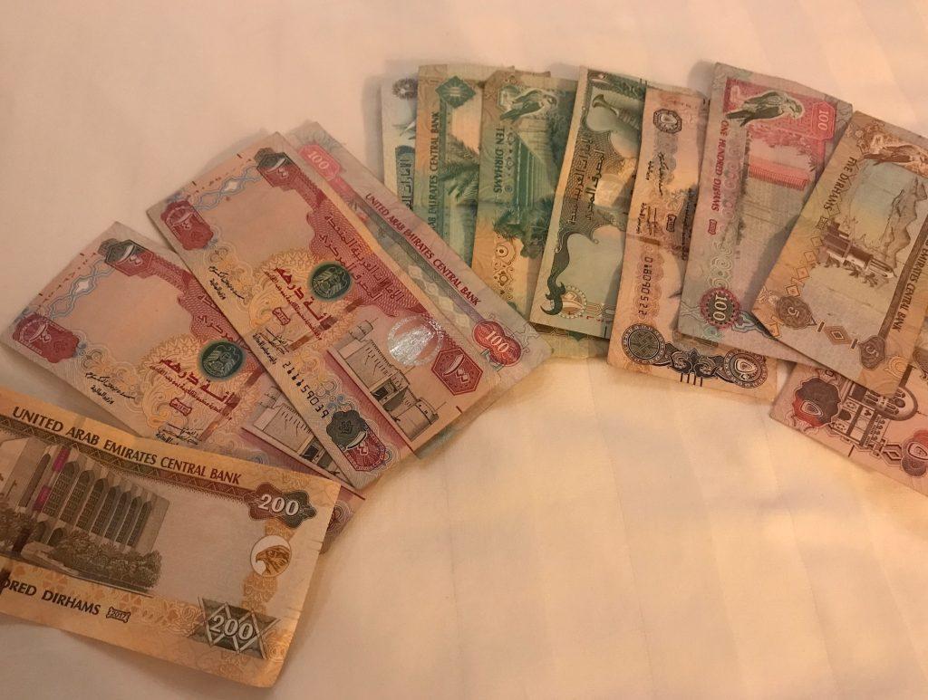 ドバイの通貨はUAEディルハム