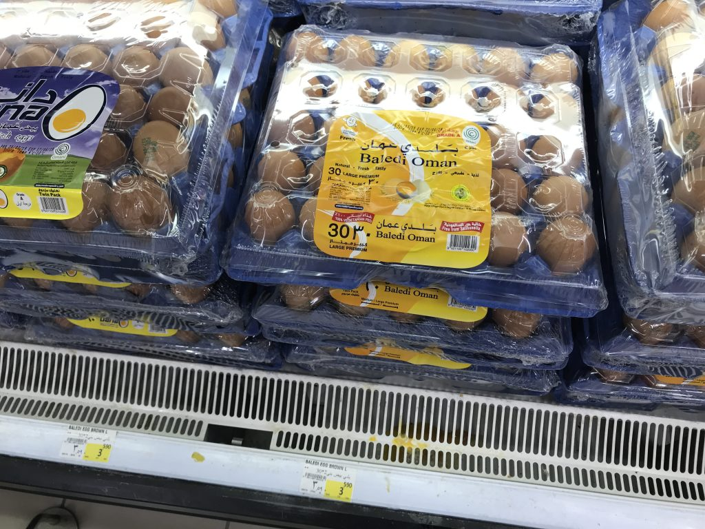 オマーンのスーパーで販売している卵
