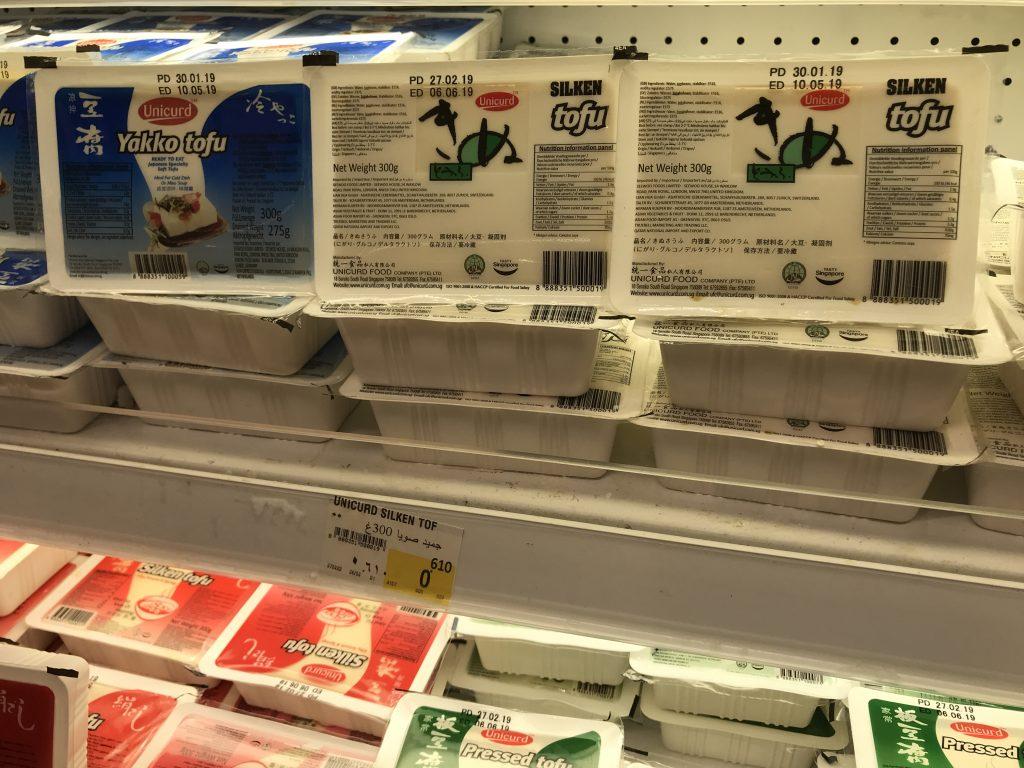 オマーンのスーパーで販売している豆腐