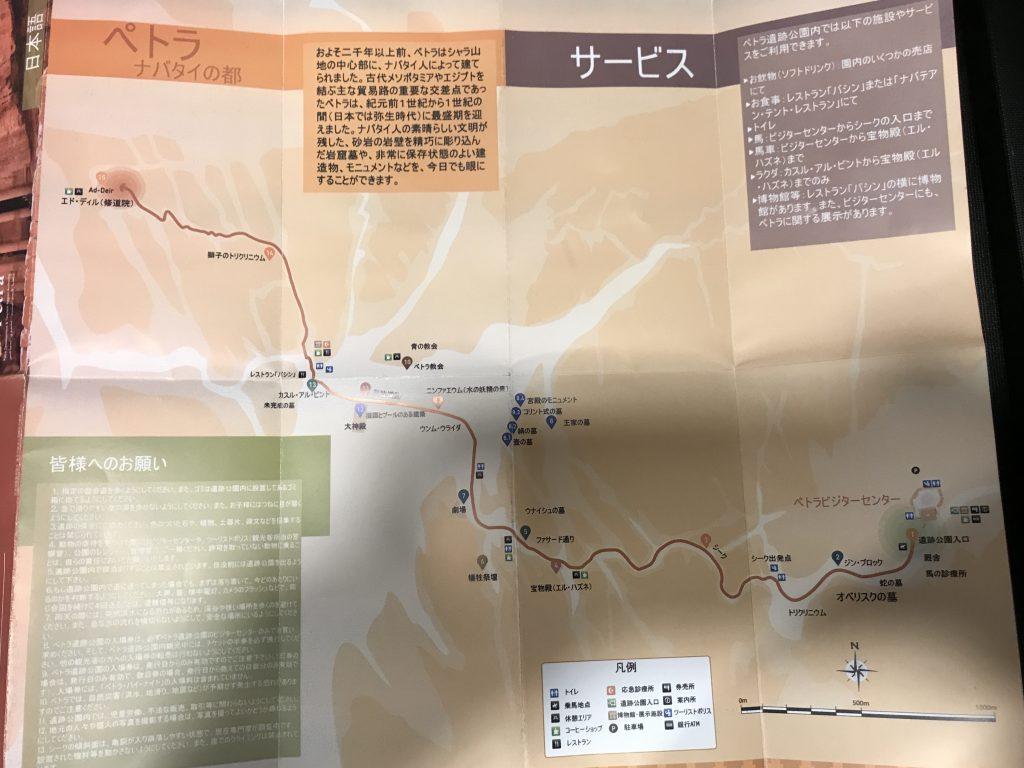 ペトラ遺跡の全体地図画像