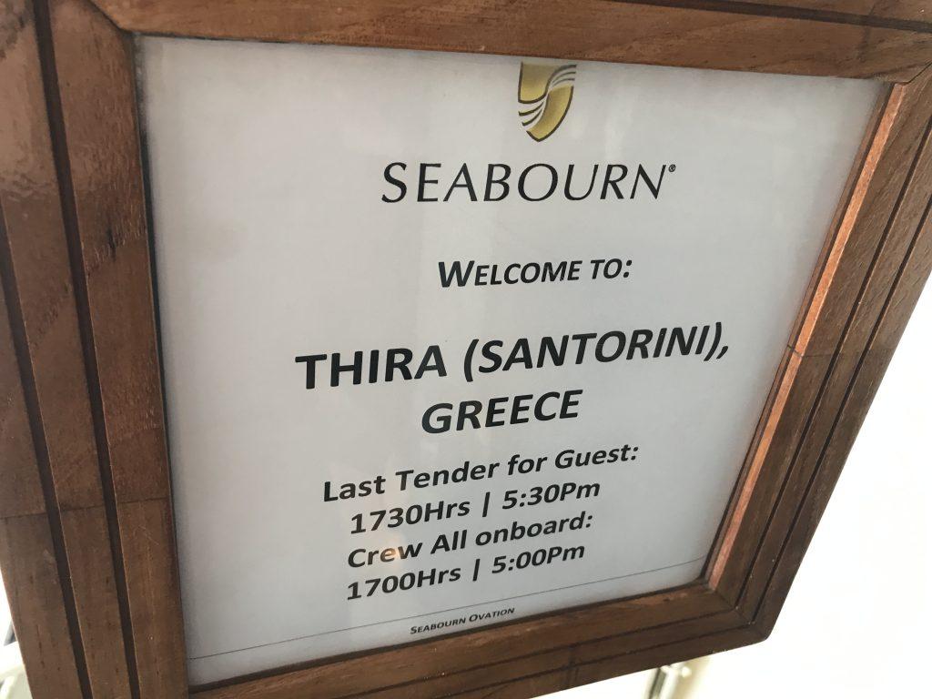 ギリシャの島サントリーニ島
